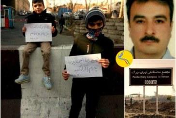گزارشی از وضعیت حمیدرضا امینی، فعال تلگرامی، در زندان بزرگ تهران