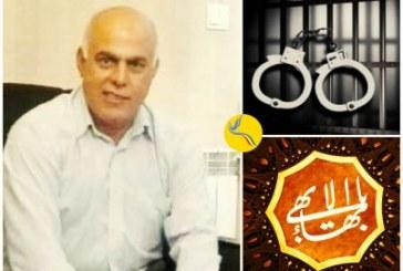 بازداشت یک شهروند بهایی در شیراز از سوی وزارت اطلاعات