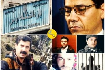 عبدالفتاح سلطانی و پنج زندانی سیاسی دیگر در اوین دست به اعتصاب غذا زدهاند