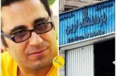 تداوم بازداشت محمد حبیبی در بند سپاه اوین/ عدم دسترسی به وکیل و محرومیت از حق ملاقات