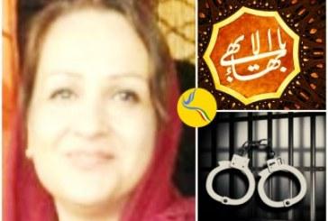 بازداشت یک شهروند بهایی در اهواز از سوی نیروهای امنیتی