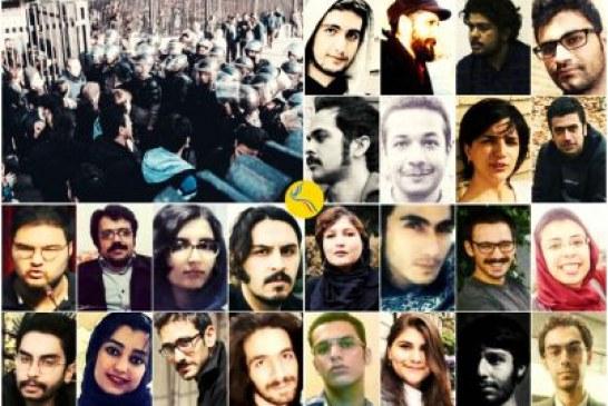 محاکمه دانشجویان بازداشتشده در جریان تظاهرات سراسری به اتهام«تبلیغ عیله نظام»و«اقدام علیه امنیت ملی»