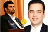 نامه اعتراضی فرهاد سلمانپور ظهیر خطاب به قاضی صلواتی در خصوص احکام حبس صادرشده برای این فعال مدنی