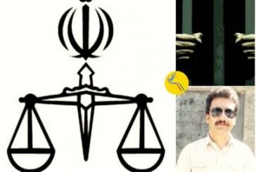 مجید مرادی، درویش گنابادی، به هفت سال حبس و شلاق محکوم شد