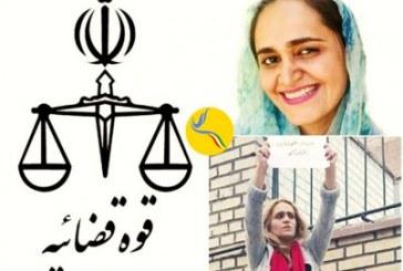 احضار لیلا میرغفاری به دادگاه تجدیدنظر