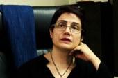 نسرین ستوده از زندان اوین: «وکالت تخصص و در کنار آن شهامت و شجاعت نیز میطلبد بخصوص در حکومتی که تمامی حریمها را میشکند»