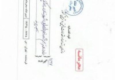 zahir4