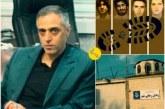 گزارشی از سابقه کاری غلامرضا ضیایی، رییس فعلی زندان رجایی شهر