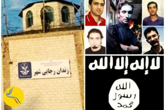 ضرب شتم زندانیان سیاسی اندرزگاه ۴ رجایی شهر از سوی زندانیان داعشی/ عدم واکنش مسئولان و محرومیت از درمان