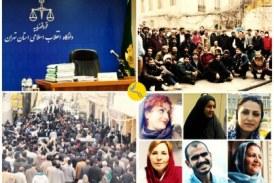 صدور حکم بیش از ۵۵۰ سال زندان برای ۱۱۳ تن از دراویش گنابادی از سوی دادگاه انقلاب
