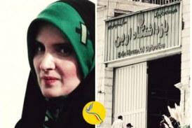 تمدید قرار بازداشت هنگامه شهیدی/ محرومیت از حق تماس و ملاقات