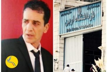 حسین سلمانپور ظهیر؛ محرومیت از حق تماس و ملاقات/ عدم دسترسی به وکیل پس از یک ماه بازداشت