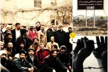 ضرب و شتم دراویش زندانی از سوی گارد زندان فشافویه/ انتقال به انفرادی علیرغم مجروحیت