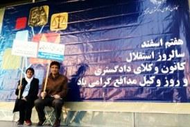 تداوم بازداشت و اعتصاب غذای فرهاد میثمی در زندان اوین