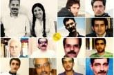 پیام تسلیت زندانیان سیاسی رجایی شهر خطاب به عبدالفتاح سلطانی