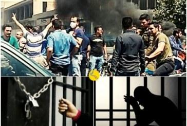 هویت ۲۴ تن از شهروندان بازداشتشده در اعتراضات مردمی مردادماه؛ بازداشتشدگان همچنان بلاتکلیفاند