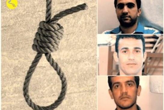 حکم اعدام رامین حسین پناهی، زانیار مرادی و لقمان مرادی اجرا شد