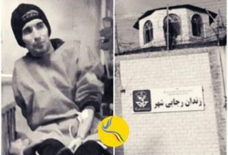 کارشکنی مقامات امنیتی و زندان رجایی شهر در روند درمان آرش صادقی کماکان ادامه دارد