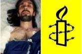 درخواست عفو بینالملل برای آزادى و درمان آرش صادقی