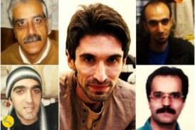 جلوگیری از اعزام زندانیان سیاسی و امنیتی رجایی شهر به بیمارستان و محرومیت از درمان