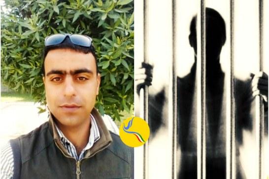 گزارشی از وضعیت امید کرمی، زندانی سیاسی زندان عادل آباد شیراز