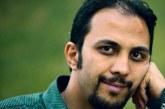 گزارشی از وضعیت حامد آئینهوند، زندانی سیاسی محکوم به شش سال حبس/ محرومیت از حق تماس