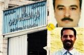 گزارشی از وضعیت حمیدرضا امینی و مهران زهراکار، زندانیان سیاسی محبوس در زندان اوین