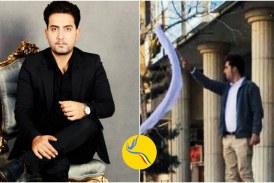 مجید عزیزی، شهروند معترض به حجاب اجباری، در زندان عادل آباد شیراز محبوس است