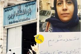 تشکیل پرونده سیاسی برای رضوانه احمدخانبیگی به دلیل درخواست آزادی زندانیان سیاسی و شعار نویسی/ محرومیت از ملاقات در اوین