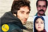 نامه آرش صادقی در خصوص فشارهای دستگاه های امنیتی بر خانواده های اعدام شدگان دهه ۶۰