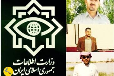 گزارشی از موج دستگیری ها در اهواز؛ سه معلم بازداشت شدند