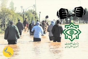 بازداشت بیش از ۲۵ امدادرسان مردمی در اهواز از سوی وزارت اطلاعات