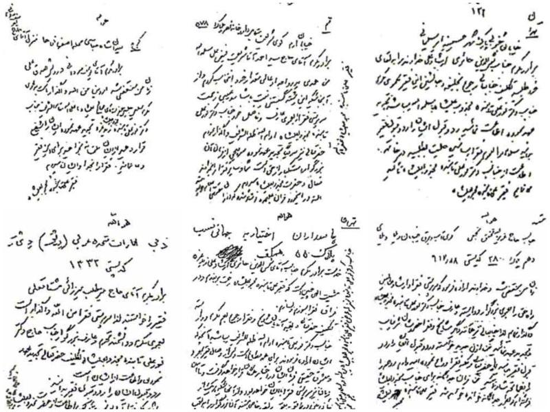 تصاویری از نامه های ارسال شده از طرف حاج علی تابنده محبوب علیشاه در خصوص احتمال حذف فیزیکی از سوی نیروهای امنیتی