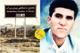 «برزان محمدی همچنان در زندان بزرگ تهران نگهداری می شود»