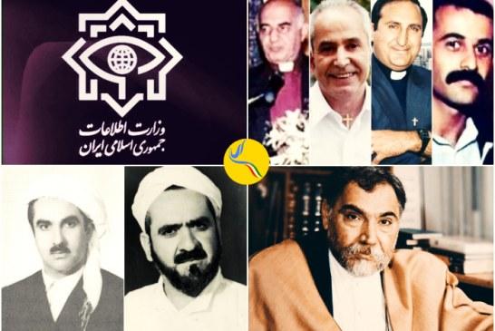 برگی از کارنامه چهل ساله جمهوری اسلامی؛ «دگراندیشان مذهبی در میان قربانیان قتل های زنجیرهای دهه هفتاد»