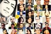 «زندانهای جمهوری اسلامی؛ کشتارگاه زندانیان سیاسی»؛ بیانیه ۳۰ تن از فعالان حقوق بشر و زندانیان سیاسی پیشین در خصوص قتل علیرضا شیرمحمدعلی