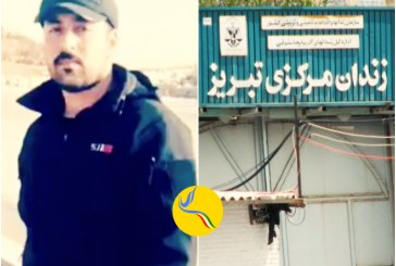 اعتصاب غذای امیر ستاری، یکی از بازداشت شدگان تظاهرات سراسری ۹۶، در زندان تبریز