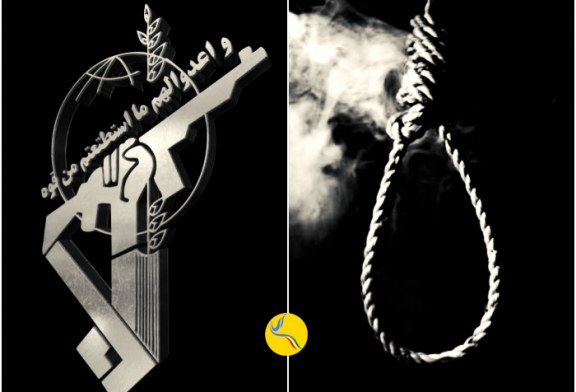 یک زندانی امنیتی در خانههای امن سپاه پاسداران اعدام شده است