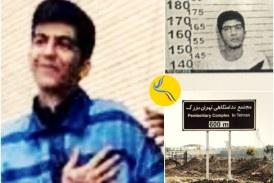 علیرضا شیرمحمدعلی، زندانی سیاسی در زندان بزرگ تهران، به قتل رسید