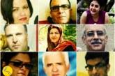 نه شهروند بهایی بیرجند مجموعا به ۵۴ سال حبس محکوم شدند