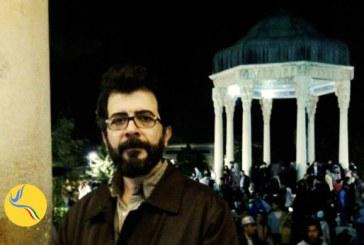صدور حکم بازداشت برای کامران ایازی و تفتیش منزل این فعال سیاسی