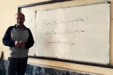 هوشنگ کوشکی، فعال حقوق معلمان در لرستان بازداشت شد