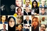 «فشار بر امضاکنندگان و حامیان بیانیه گذار از جمهوری اسلامی افزایش یافته است»؛ گزارشی از تعداد و آخرین وضعیت بازداشت شدگان