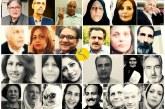 اعلام حمایت کنشگران و زندانیان سابق سیاسی خارج از کشور از «بیانیه های ۱۴ نفر برای گذار از جمهوری اسلامی»/ تداوم بازداشت و فشار بر امضاکنندگان بیانیه