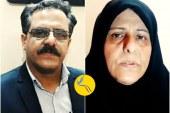گفتوگو با فرزند فاطمه سپهری: «هیچ یک از مسئولان پاسخگوی وضعیت بازداشتشدگان نیستند»