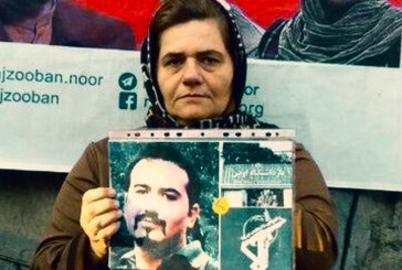 تائید حکم ۱۸ ماه حبس فرنگیس مظلوم  در مرحله واخواهی