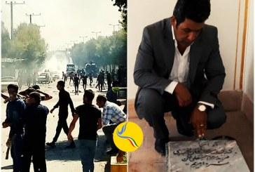 بازداشت امیر بختیار و دو شهروند دیگر در جریان اعتراضات لردگان