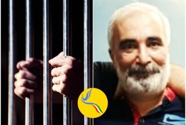 محکومیت یک فعال تلگرامی به سه سال حبس به اتهام «تشکیل جمعیت با هدف براندازی نظام جمهوری اسلامی» / اجرای حکم علیرغم ابتلا به بیماری حاد