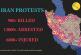 تعداد کشتهشدگان اعتراضات سراسری آبانماه به بیش از ۹۰۰ تن رسیده است؛ دستکم ۱۳ هزار تن از معترضان در بازداشت تحت شکنجهاند