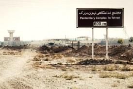 «بازداشت شدگان آبان و دی ماه کماکان در شرایط اسفناک زندان بزرگ تهران محبوس اند»/ اعلام اعتصاب غذای ۴۵ زندانی سیاسی
